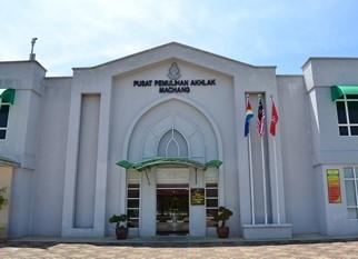 Machang Prison